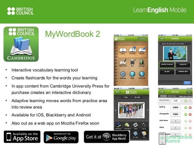 MyWordBook 2